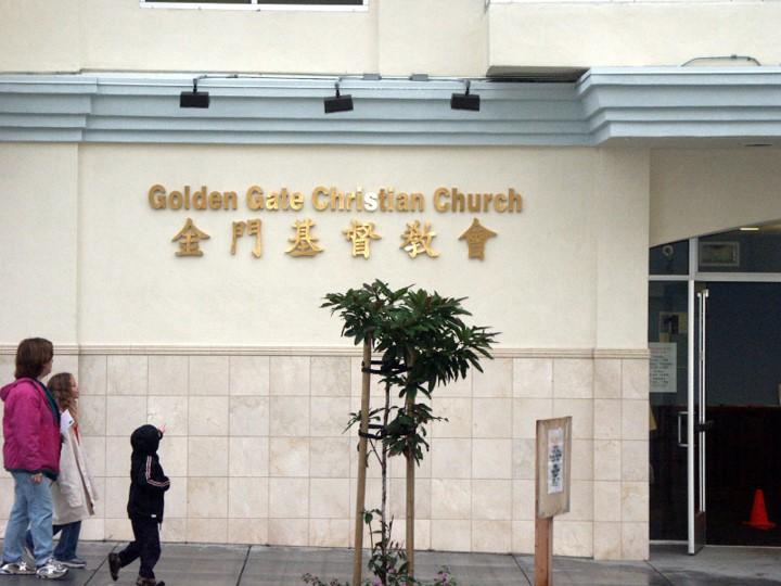 COMM_GodenGate_church_2